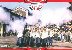 Cartoline_1996-1