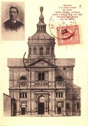 Cartoline_2003-basilica4